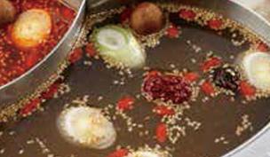 薬膳烏骨鶏スープ